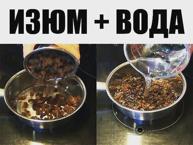 Очистите жирную печень с помощью изюма!