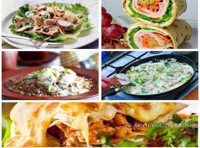 5 вариантов правильных обедов