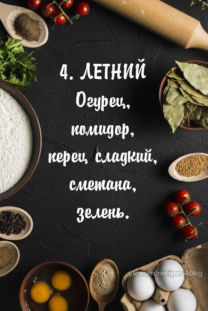 Топ-8 вкусных и полезных салатов без вреда для фигуры