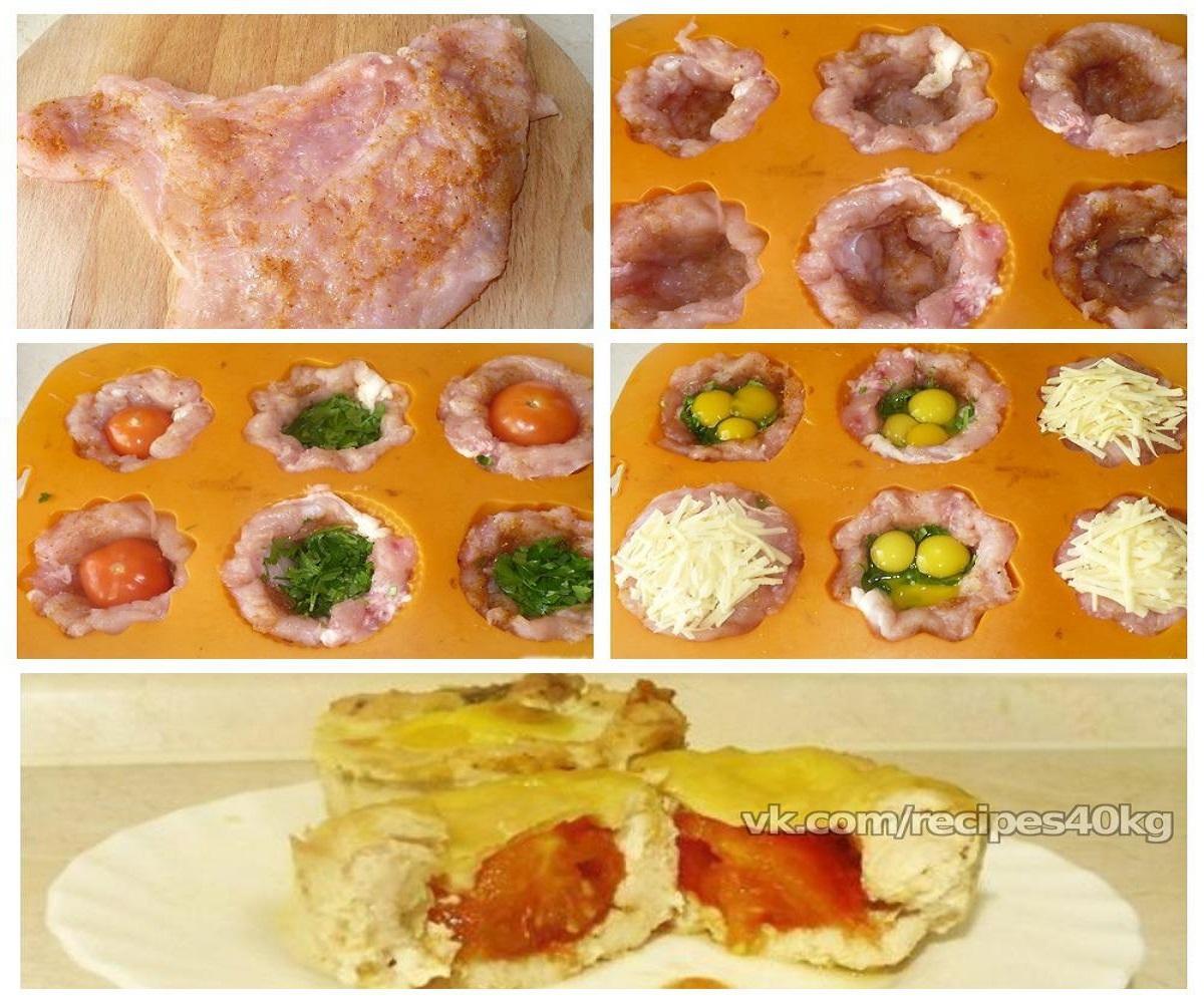 ПП-перекус - Куриные маффины с начинкой