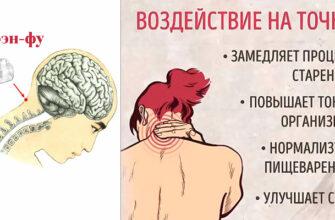 Прикладывайте кубик льда к шее, и в теле произойдут 12 потрясающих изменений