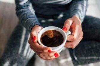 Как правильно пить КОФЕ, чтобы не болел желудок и не желтели зубы