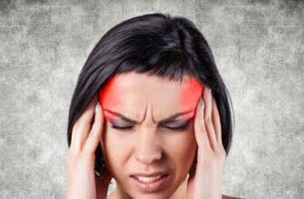 5 триггеров, которые являются причиной головной боли, о которых Вы не знали